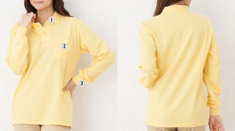 00169-VLP T/C長袖ポロシャツ(男女兼用)ポケ付き(5.8オンス) 商品詳細・こだわりPOINT