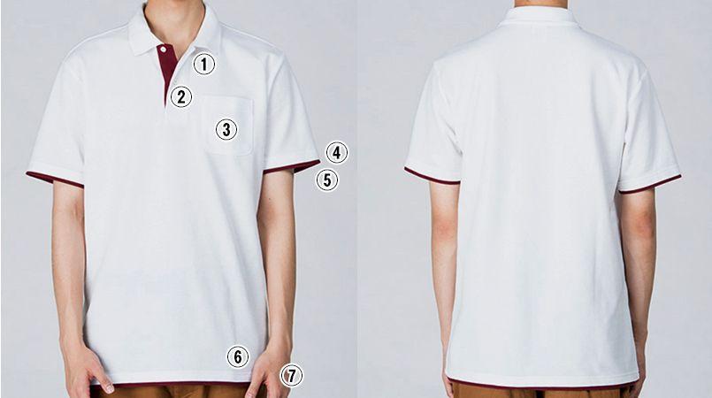 00195-BYP ベーシックレイヤードポロシャツ(5.8オンス)(男女兼用) 商品詳細・こだわりPOINT