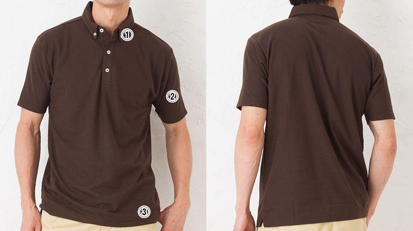 00197-BDP ボタンダウンポロシャツ(4.9オンス)(男女兼用) 商品詳細・こだわりPOINT