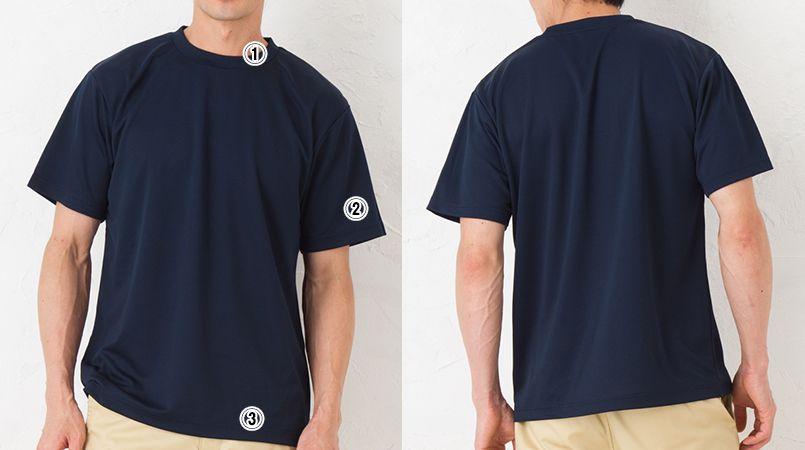 ドライTシャツ(4.4オンス)(男女兼用) 商品詳細・こだわりPOINT