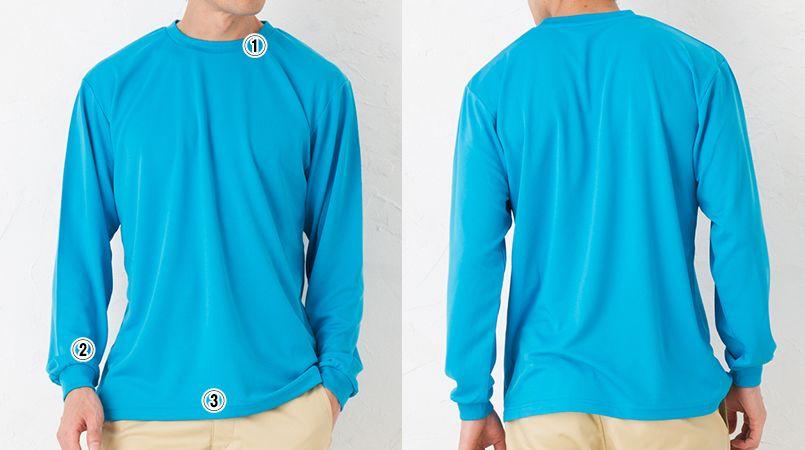 00304-ALT ドライロングスリーブTシャツ(4.4オンス)(男女兼用) 商品詳細・こだわりPOINT
