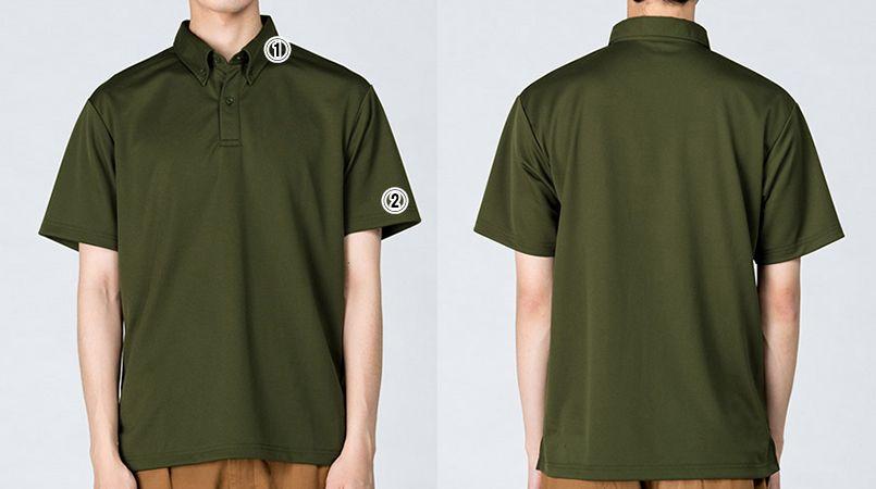 00313-ABN 4.4オンス ドライボタンダウンポロシャツ(ポケット無し)(男女兼用) 商品詳細・こだわりPOINT