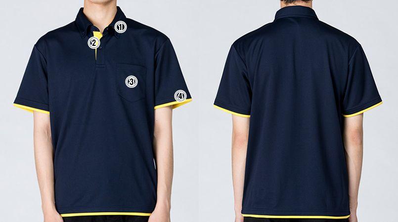 00315-AYB 4.4オンス ドライレイヤードボタンダウンポロシャツ(男女兼用) 商品詳細・こだわりPOINT