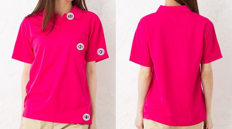 00330-AVP ドライポロシャツ(ポケット付)(4.4オンス)(男女兼用) 商品詳細・こだわりPOINT