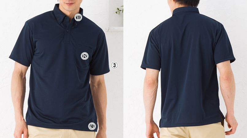 00331-ABP ドライ・ボタンダウンポロシャツ(4.4オンス)(ポケット有り)(男女兼用) 商品詳細・こだわりPOINT