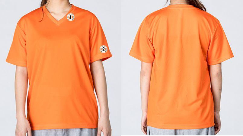 00337-AVT ドライVネックTシャツ(4.4オンス)(男女兼用) 商品詳細・こだわりPOINT