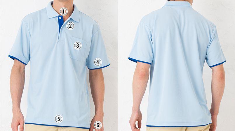 ドライ レイヤードポロシャツ(4.4オンス)(男女兼用) 商品詳細・こだわりPOINT