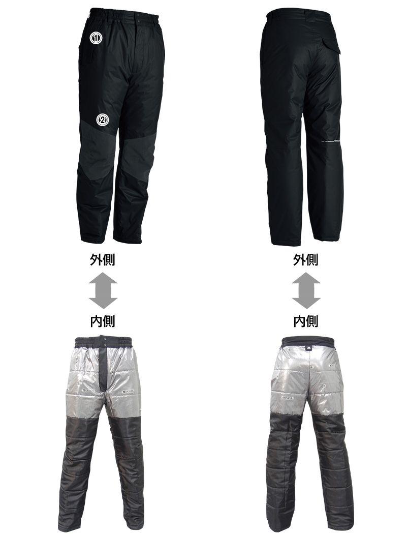 TS DESIGN 18222 メガヒート 防水防寒パンツ(男女兼用) 商品詳細・こだわりPOINT