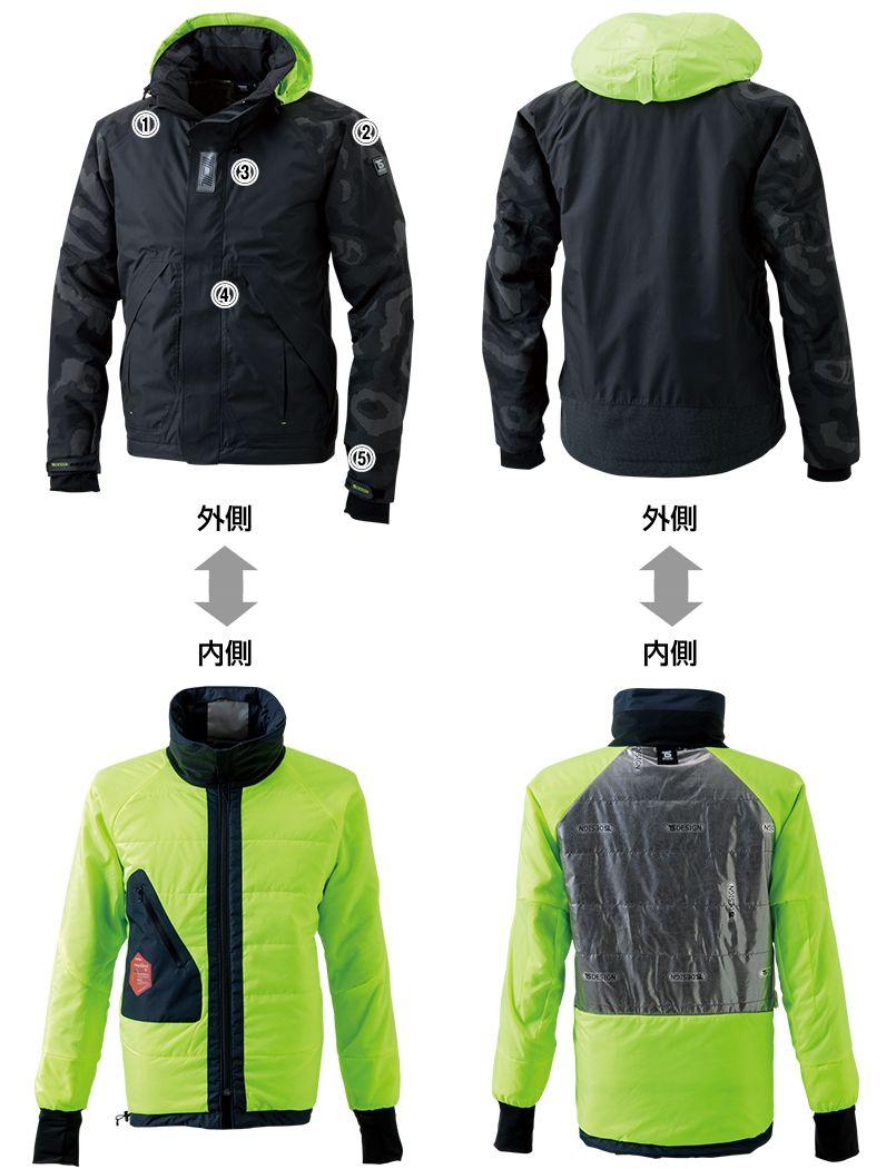 TS DESIGN 18236 メガヒートフラッシュ防水防寒ジャケット(男女兼用) 商品詳細・こだわりPOINT
