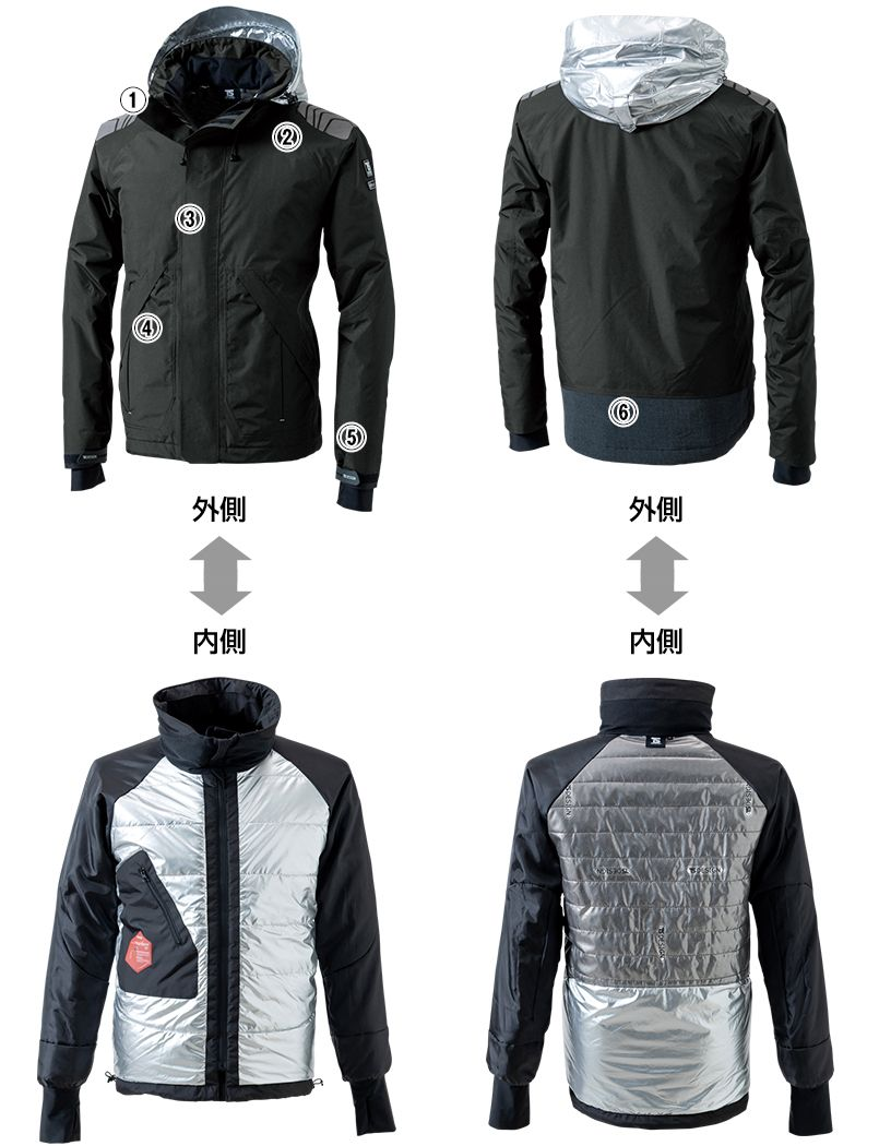 TS DESIGN 18246 メガヒートES防水防寒ジャケット(男女兼用) 商品詳細・こだわりPOINT