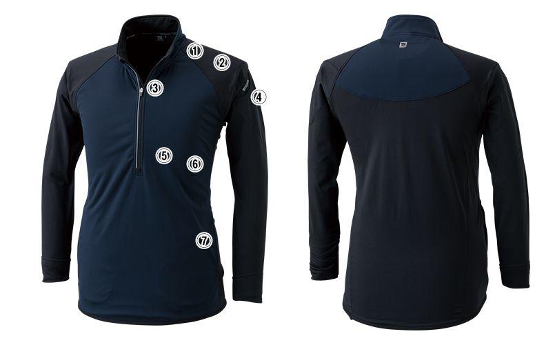 4235 TS DESIGN [秋冬用]ラミネートロングスリーブジップシャツ(男女兼用) 商品詳細・こだわりPOINT