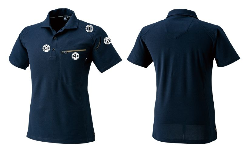 TS DESIGN 51055 [通年]ワークニットショートポロシャツ(男女兼用) 商品詳細・こだわりPOINT
