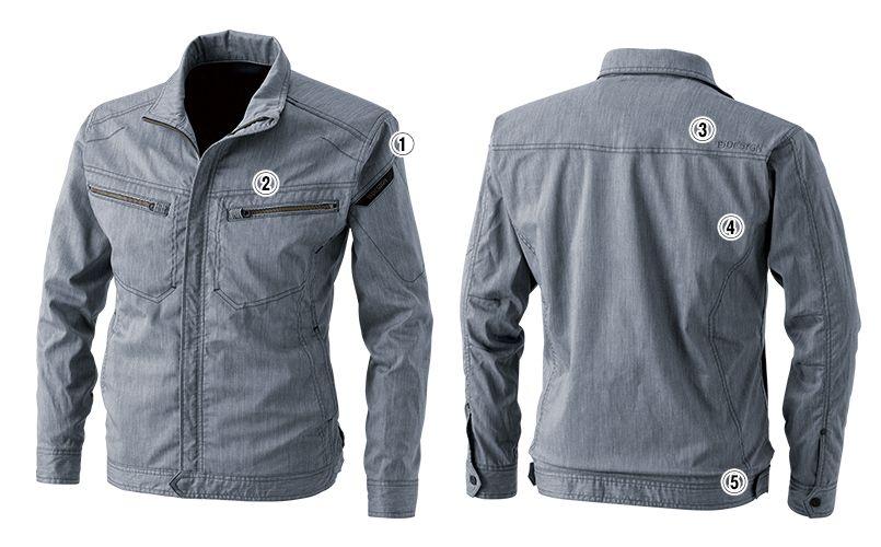 TS DESIGN 5306 [春夏用]ライトテックロングスリーブジャケット (男女兼用) 商品詳細・こだわりPOINT