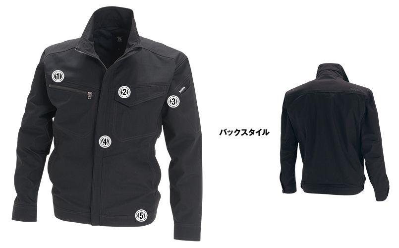 6116 TS DESIGNリップストップ 長袖ジャケット(男女兼用) 商品詳細・こだわりPOINT