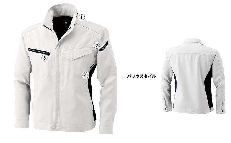 TS DESIGN 8116 製品制電アクティブ長袖ジャケット(JIS T8118適合)(男女兼用) 商品詳細・こだわりPOINT
