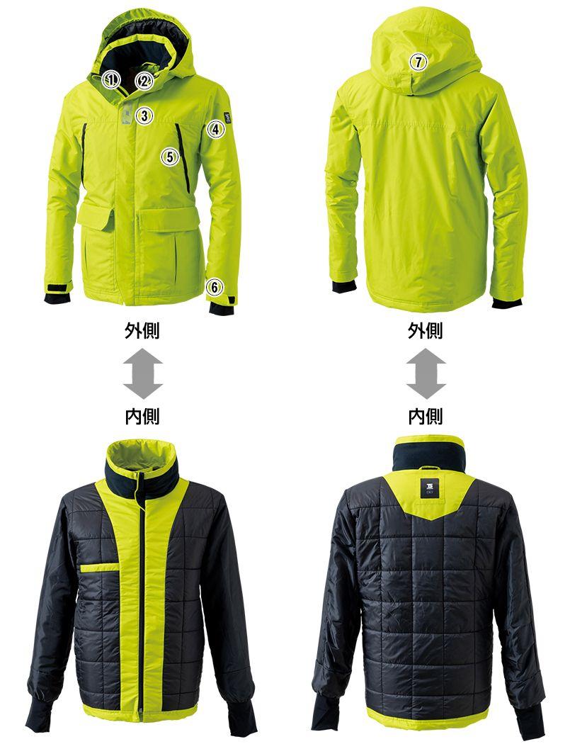 TS DESIGN 8127 防水防寒ライトウォームジャケット(男女兼用) 商品詳細・こだわりPOINT