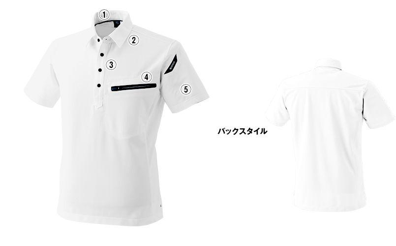 TS DESIGN 81355 ES [通年]ワークニットショートポロシャツ(男女兼用) 商品詳細・こだわりPOINT