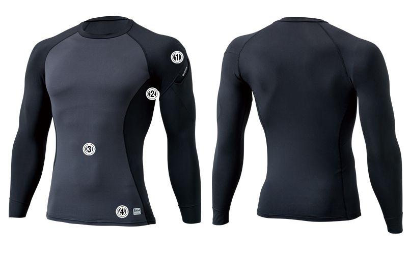 TS DESIGN 8225 マイクロフリースロングスリーブシャツ(男性用) 商品詳細・こだわりPOINT