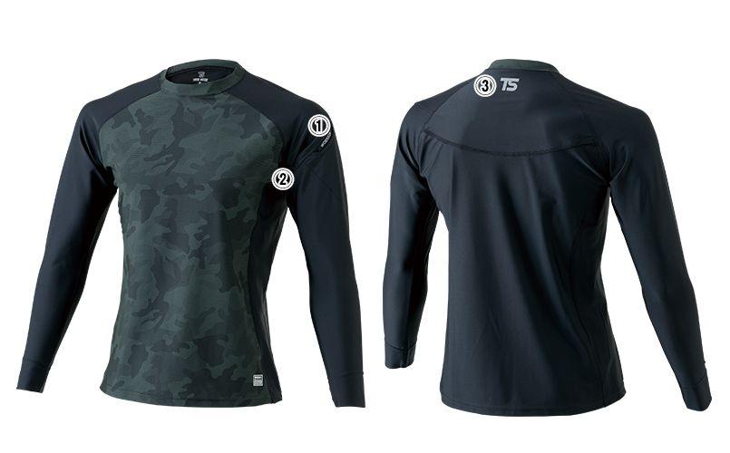 84152 TS DESIGN [春夏用]接触冷感ロングスリーブシャツ(男性用) 商品詳細・こだわりPOINT