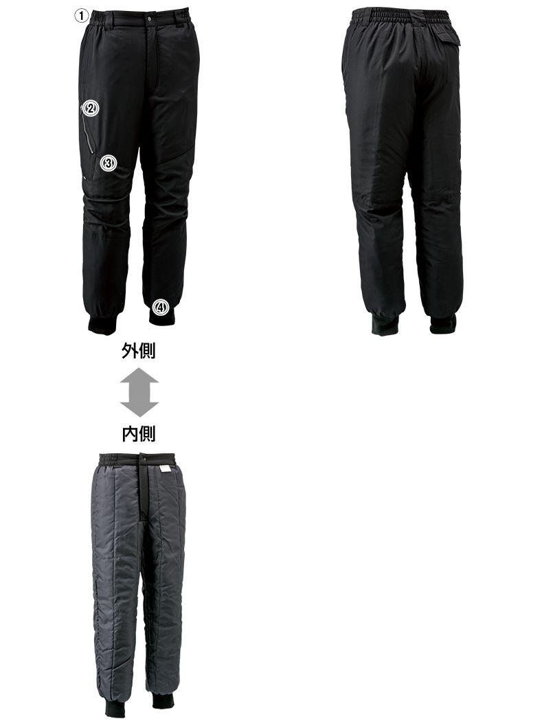 846322 TS DESIGN かっこいいドカジャンパンツウインターフライトパンツ(男女兼用) 商品詳細・こだわりPOINT
