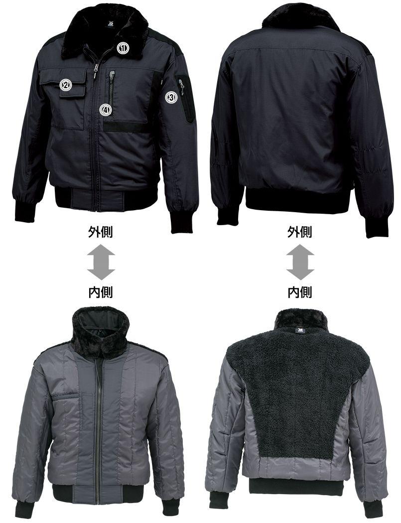 846326 TS DESIGN かっこいいドカジャン防寒 ウインターフライトジャケット(男女兼用) 商品詳細・こだわりPOINT