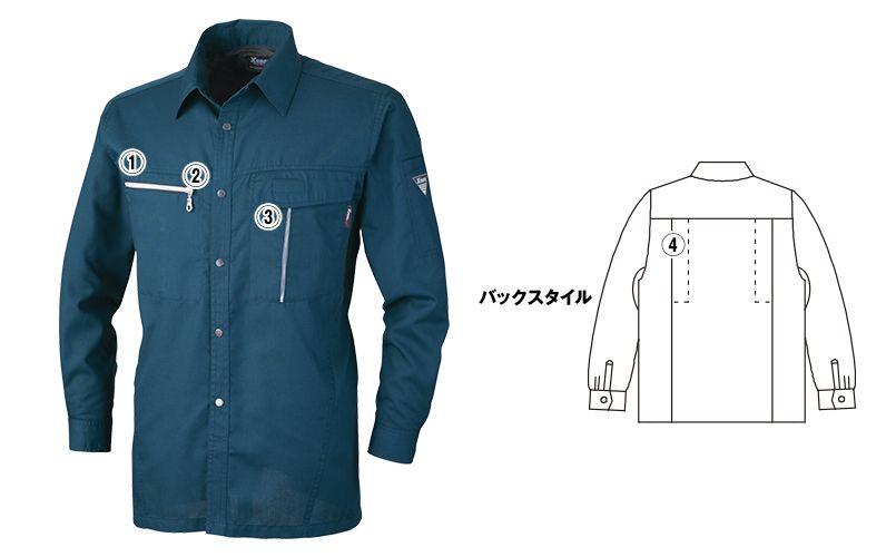 ジーベック 1253 スムーズアップ長袖シャツ 商品詳細・こだわりPOINT