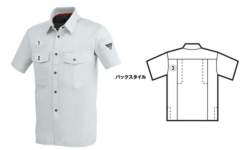 ジーベック 1272 [春夏用]プリーツロンミニハイブリット半袖シャツ 商品詳細・こだわりPOINT