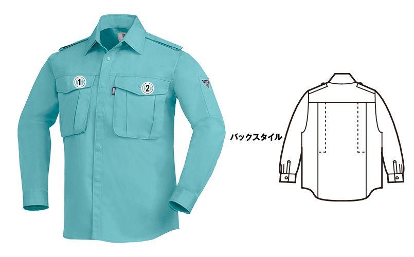 ジーベック 1284 プリーツロンMINI長袖シャツ 商品詳細・こだわりPOINT