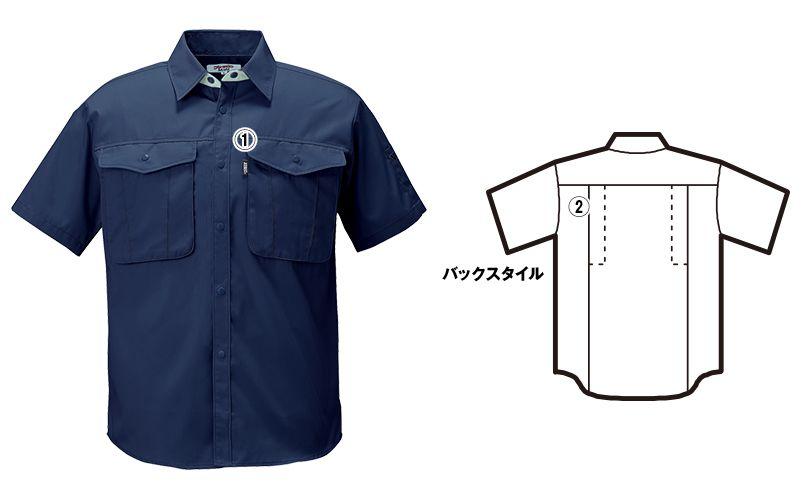 ジーベック 1292 [春夏用]プリーツロンMINI半袖シャツ 商品詳細・こだわりPOINT