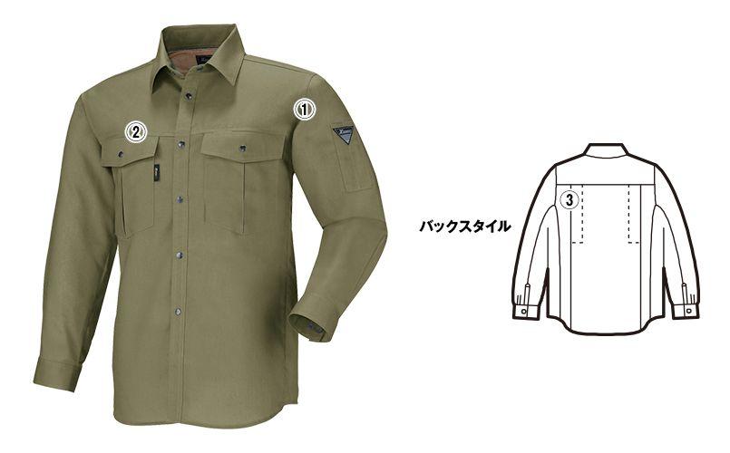 ジーベック 1353 [春夏用]プリーツロン綿100%長袖シャツ 商品詳細・こだわりPOINT