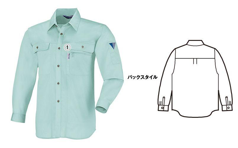 ジーベック 1443 [春夏用]長袖シャツ 商品詳細・こだわりPOINT