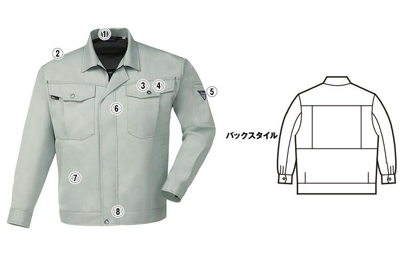 ジーベック 1480 T/Cツイル長袖ブルゾン(男女兼用) 商品詳細・こだわりPOINT