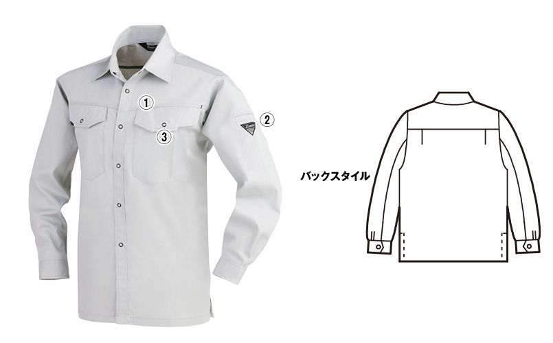 ジーベック 1493 長袖シャツ(男女兼用) 商品詳細・こだわりPOINT