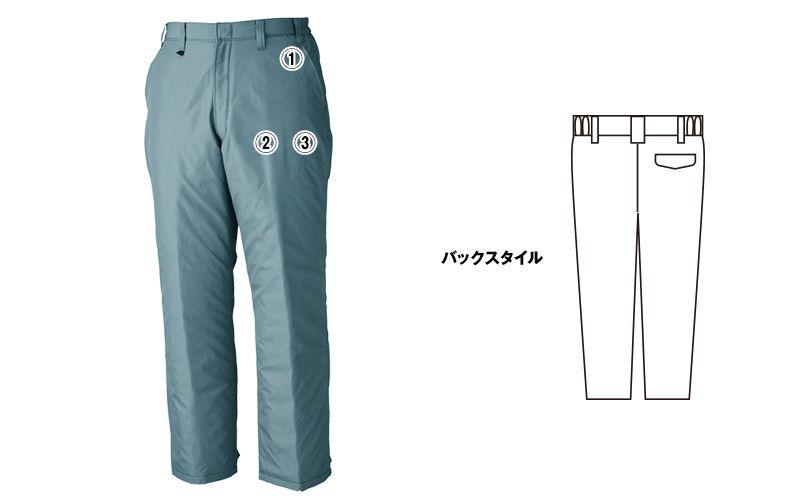 ジーベック 150 エコ防寒パンツ(男女兼用) 商品詳細・こだわりPOINT