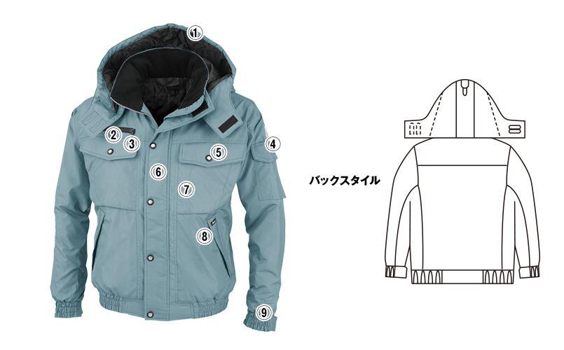 ジーベック 152 エコ防寒ブルゾン (男女兼用) 商品詳細・こだわりPOINT