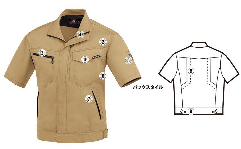 ジーベック 1631 [春夏用]T/Cサマーツイル半袖ブルゾン(男女兼用) 商品詳細・こだわりPOINT