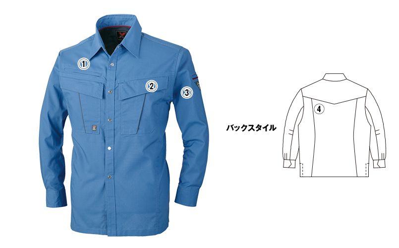 ジーベック 1653 [春夏用]サワークロス裏綿ツイル長袖シャツ 商品詳細・こだわりPOINT