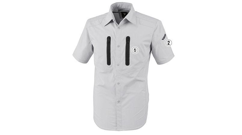ジーベック 1732 半袖シャツ 商品詳細・こだわりPOINT