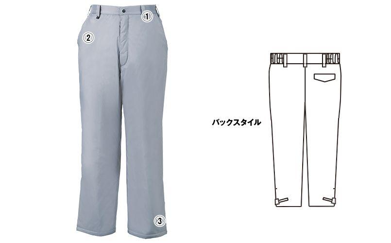 [在庫限り/返品交換不可]ジーベック 200 スポーティ軽量防寒パンツ 商品詳細・こだわりPOINT