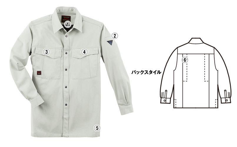 [在庫限り/返品交換不可]ジーベック 2004 プリーツロンソフトコットン長袖シャツ 商品詳細・こだわりPOINT