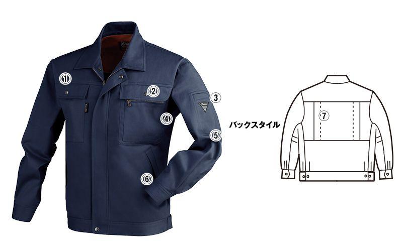 ジーベック 2070 プリーツロン 綿100%長袖ブルゾン 商品詳細・こだわりPOINT