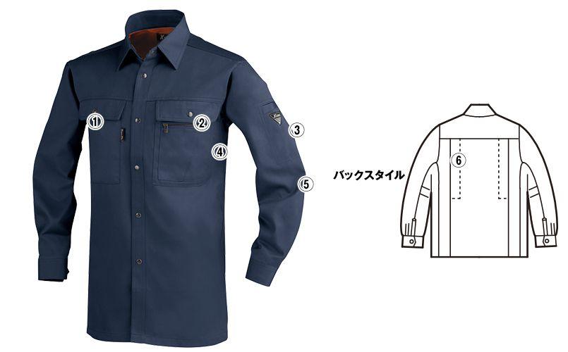 [在庫限り/返品交換不可]ジーベック 2074 プリーツロン綿100%長袖シャツ 商品詳細・こだわりPOINT