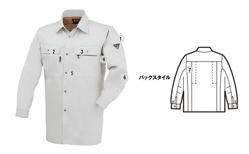 ジーベック 2093 [春夏用]プリーツロン綿100%長袖シャツ 商品詳細・こだわりPOINT