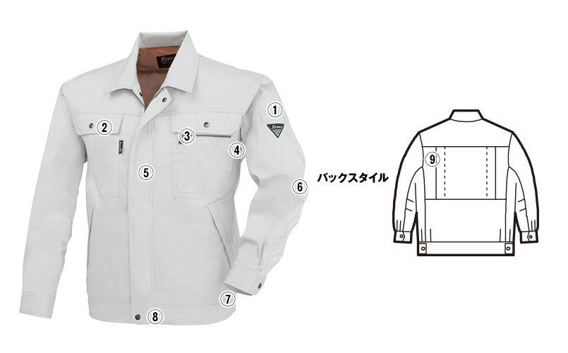 ジーベック 2094 [春夏用]プリーツロン綿100%長袖ブルゾン 商品詳細・こだわりPOINT