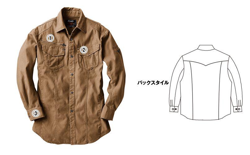 ジーベック 2153 現場服 長袖シャツ(綿100%) 商品詳細・こだわりPOINT