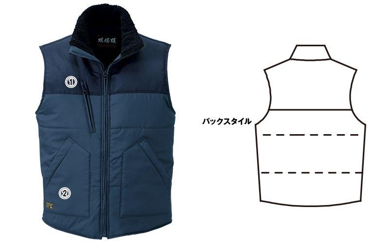 ジーベック 223 襟ボア 防寒ベスト 商品詳細・こだわりPOINT