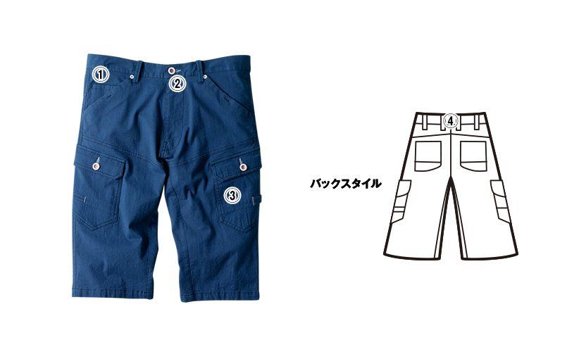 ジーベック 2255 [春夏用]現場服ハーフパンツ(男性用) 商品詳細・こだわりPOINT