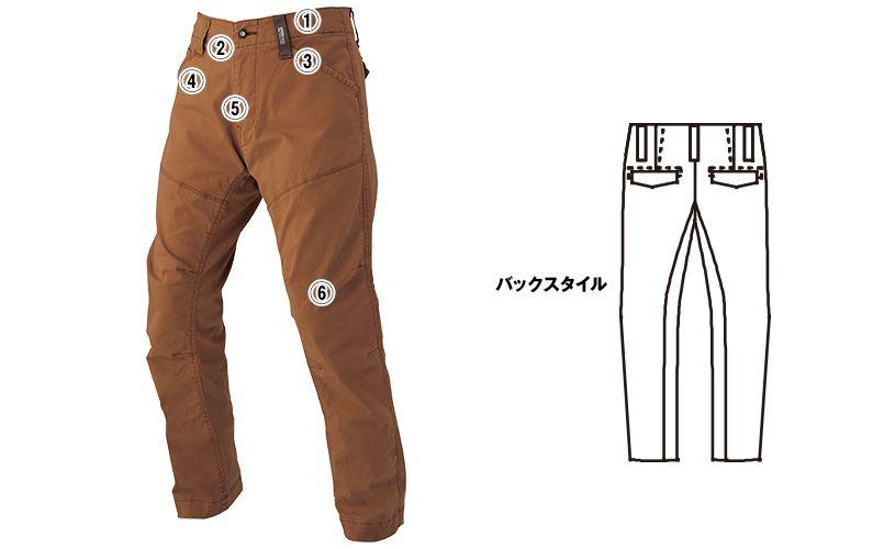 ジーベック 2270 [春夏用]現場服ストレッチスラックス 商品詳細・こだわりPOINT