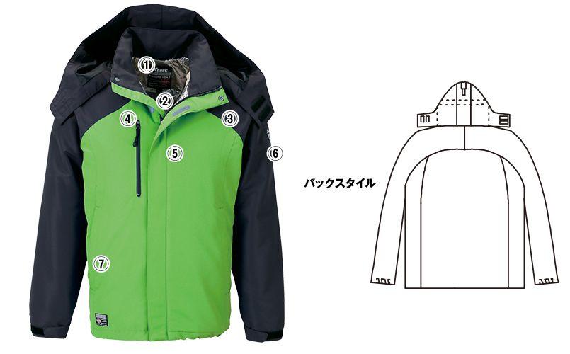 ジーベック 232 スポーティ トップサーモ軽量防寒ブルゾン(男女兼用) 商品詳細・こだわりPOINT