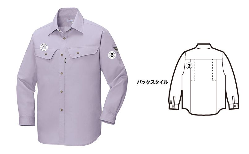 ジーベック 2330 [春夏用]長袖シャツ 商品詳細・こだわりPOINT